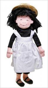 Puppe Linnea 30cm