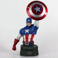 Marvel Büste Captain America 26 cm