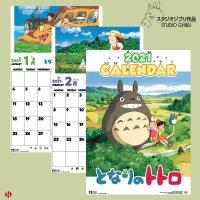 Mein Nachbar Totoro Kalender 2021 *Englische Version*